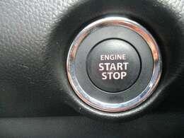 鍵が車内にあればワンプッシュでエンジンスタート。これは便利です。
