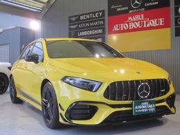 メルセデスAMG Aクラス A45 S 4マチックプラス エディション1 4WD 限定200台 新車保証継承