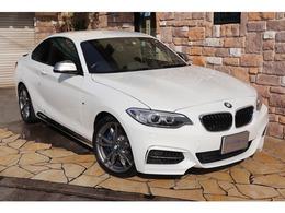 BMW 2シリーズクーペ M235i 純正HDDナビ 禁煙車