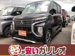 三菱 eKクロススペース G ★届出済未使用車★ 電動スライドドア
