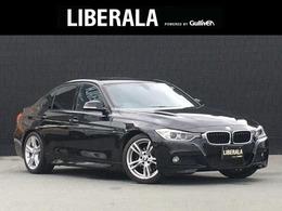 BMW 3シリーズ 320i Mスポーツ ワンオーナー Cアクセス Bカメラ フルセグ