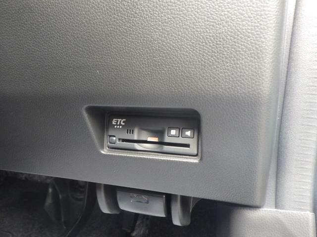 遠方へのドライブには欠かせないETC車載機!ビルトインタイプなので走行の妨げにならないのが嬉しい♪また、ETCカードの発行も承っておりますのでお気軽にお声かけ下さい♪