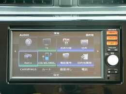 純正メモリーナビ・フルセグ・CD・ミュージックプレイヤーの接続可能です。