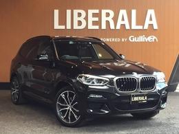 BMW X3 xドライブ20d Mスポーツ ディーゼルターボ 4WD ハイラインPKG/イノベーションPKG