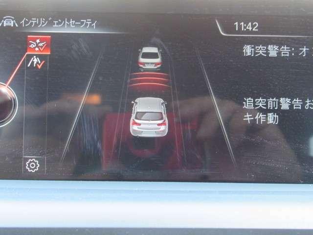 ●【お車の装備について1】純正ナビです!大変見やすく、案内もしっかりとしてくれます!他にも多数のメディアにも対応!車内マルチメディアも充実です!