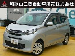 三菱 eKワゴン 660 G 展示拠点 田辺