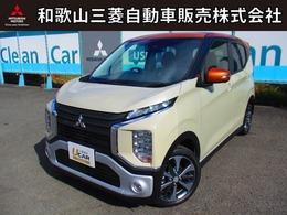 三菱 eKクロス 660 T 先進安全pkg