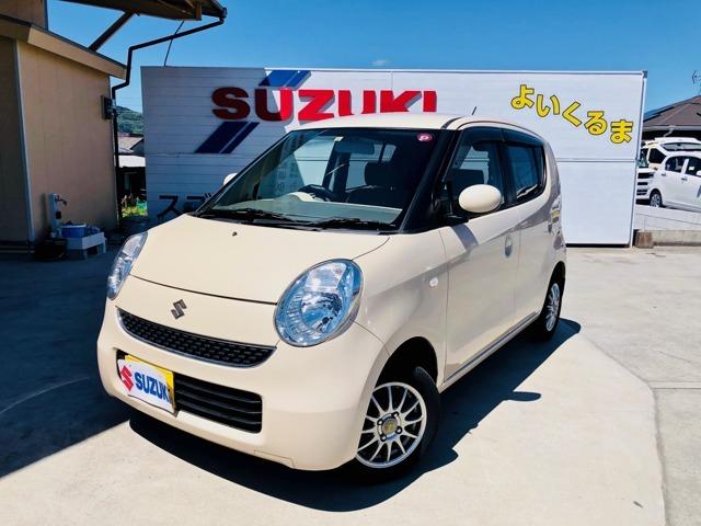 *車の総合商社* スズキオート宮崎の販売車をご覧頂きましてありがとうございます!!