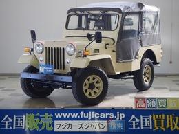 三菱 ジープ 2.7 ディーゼルターボ 4WD 最終生産記念車 300台限定車 幌