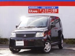 三菱 eKワゴン 660 M リモコンキー
