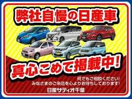 こちらの車両は当社の新車部門の下取車として入荷してきました。