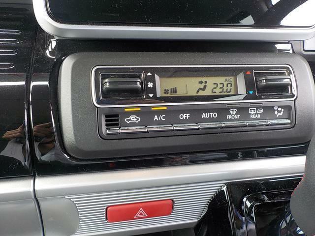 オートエアコンで設定温度で快適空間を!