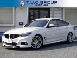 BMW 3シリーズグランツーリスモ 320i Mスポーツ 後期LCI LED/H テ-ル 追従ACC 黒革 2年保証