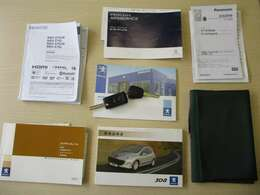 取扱説明書 スペアキー 新車保証書・整備手帳・記録簿・ナビ取説など