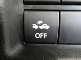 ★【スズキ セーフティサポート】事故を未然に防ぎ、万一のときの安全を確保するために、運転をサポートする様々な技術で、ヒヤリとする場面も限りなくゼロに近づけていきます。