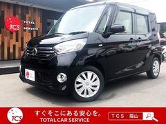 日産 デイズルークス の中古車 660 X Vセレクション +SafetyII 広島県福山市 31.8万円