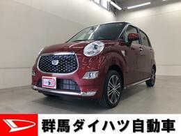 ダイハツ キャスト スタイル 660 G VS SAIII 4WD プッシュスタート オートエアコン 電動ド