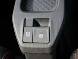 【電動パーキングブレーキ】スイッチひとつでらくらく操作♪オートブレーキホールドも便利な機能です☆