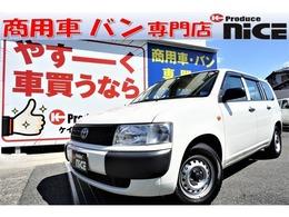 トヨタ プロボックスバン 1.5 DXコンフォートパッケージ ETC キーレス パワーウィンドウ 1500cc FM