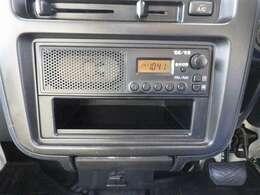 AMFMラジオ付きでお仕事中も退屈させませんよ♪