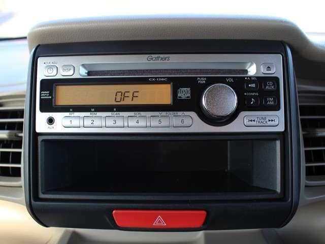 CD搭載ですので好きな音源で楽しくドライブに通勤に使ってください★A/Cもオートですので快適です!