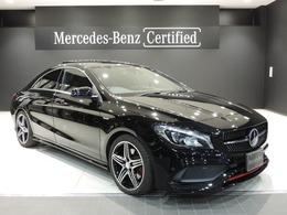 メルセデス・ベンツ CLAクラス CLA250 シュポルト 4マチック 4WD AMGレザーエクスクルーシブP2年保証