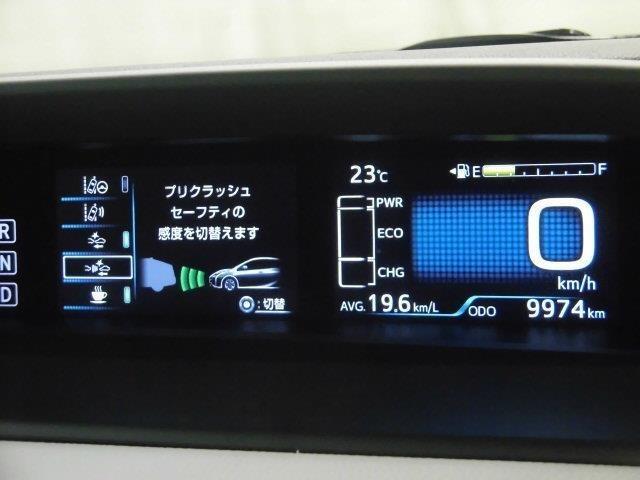 名古屋トヨペットグループではお客様のライフスタイルにあったおクルマを提案いたします!
