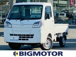 ダイハツ ハイゼットトラック 660 スタンダード SAIIIt 3方開 スマートアシスト3/LEDヘッドライト