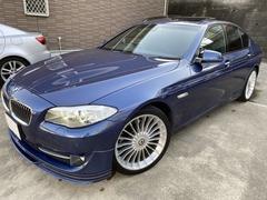 BMWアルピナ D5 の中古車 ターボ リムジン 神奈川県横浜市緑区 319.0万円
