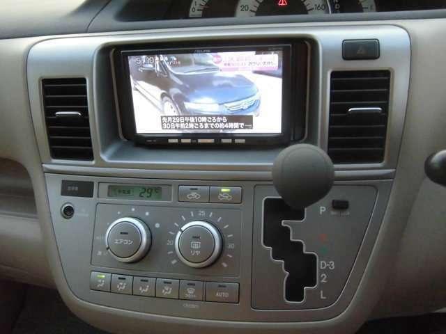 ナビTV装着車♪