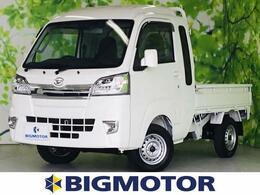 ダイハツ ハイゼットトラック 660 ジャンボ SAIIIt 3方開 4WD ABS/衝突安全ボディ/取扱説明書・保証書