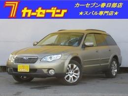 スバル レガシィアウトバック 2.5 i Lスタイル 4WD 後期型 本革シ-ト シ-トヒ-タ- スマ-トキ-
