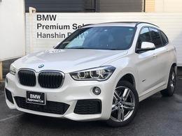 BMW X1 xドライブ 20i Mスポーツ 4WD 認定保証サンルーフ電動トランクLEDライト