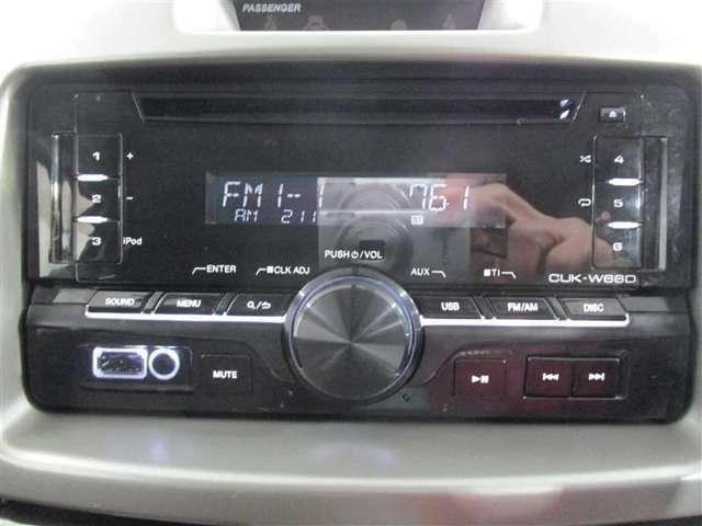 CDチューナー付き、お気に入りの音楽を聞けば長距離の運転も苦になりませんね!