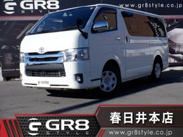 トヨタ ハイエースバン 3.0 スーパーGL ロング ディーゼルターボ SDナビTV Bluetooth キーレス Wエアバック