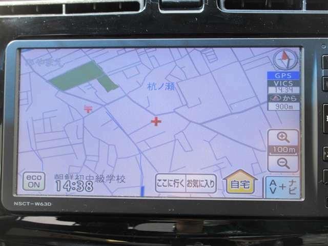 ★ダイハツ純正メモリーナビ★「NSCT-W63D」搭載!