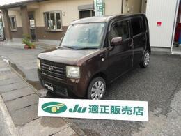ダイハツ ムーヴコンテ 660 X スペシャル 禁煙車