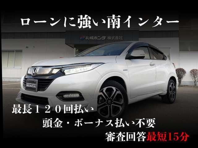 Aプラン画像:『さようなら ありがとう』お客様が大切に乗ってきたお車を札幌ホンダが買取させて頂きます♪