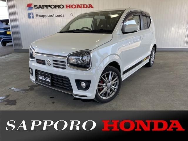 お車の保証は日本全国対応しております!近くにメーカー系のサービス工場がない場合でも対応できますので安心してご検討いただけます!