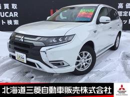 三菱 アウトランダーPHEV 2.4 G 4WD 社有車アップ 夏冬タイヤ付