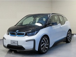 BMW i3 スイート レンジエクステンダー装備車 LEDライトモカレザー スマートキー