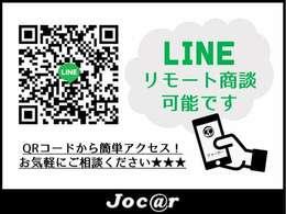 【無料電話:0078-6002-119808】☆☆☆LINE商談も行っております!!