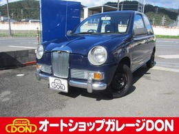 光岡自動車 レイ 660 スタンダード CDデッキ 運転席エアバッグ パワステ