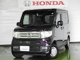 ホンダ N-VAN 660 +スタイル クール ホンダセンシング 4WD サポカーS ETC 4WD