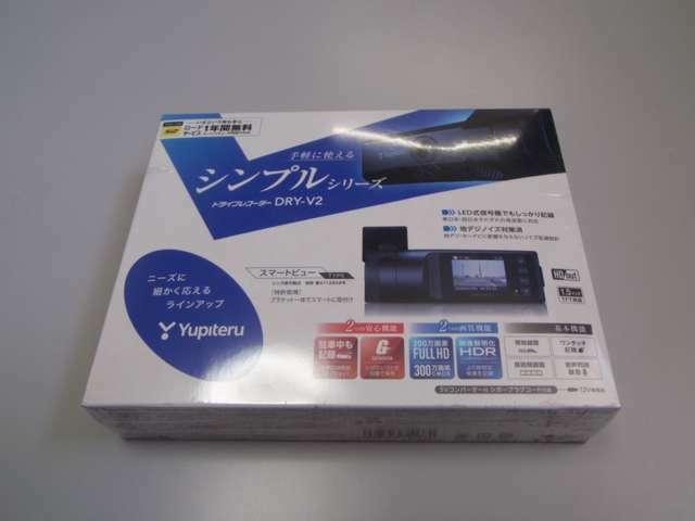 Bプラン画像:信頼のユピテル製ドライブレコーダー☆