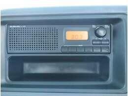 クリアなサウンド!純正ラジオチューナー♪