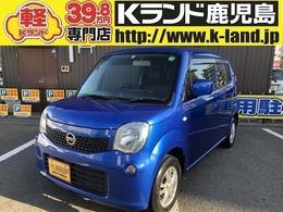 日産 モコ 660 S スマートキー・ナビ・TV・取説・保証書