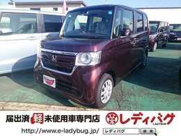 ホンダ N-BOX G Honda SENSING 届出済未使用車 衝突軽減ブレーキ LED
