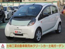 三菱 アイ・ミーブ(軽) M SDナビ ETC キーレス 急速充電