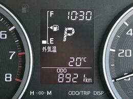 走行距離1万キロ以下!たくさん走って燃費をどんどん良くしちゃいましょう^^